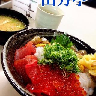 海鮮丼(山芳亭 )