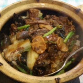牛バラ肉と五目野菜の土鍋ご飯(悠好 (ニーハオ 您好))