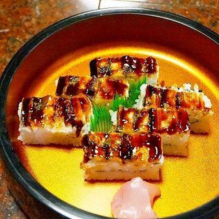 穴子の箱寿司(手打うどん錦 本店 )
