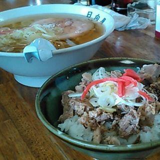 ラーメン+チャーシュー丼(青竹手打ラーメン日向屋 )