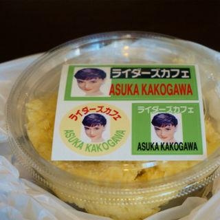 自家製のアーモンドバター(明日香 加古川店 )