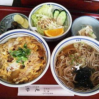 かつ丼セット(更紗 )