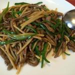 牛肉とピーマンの細切り炒め(朱茂琳 )