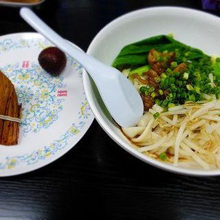 胡麻味噌と牛スジの和え麺セット
