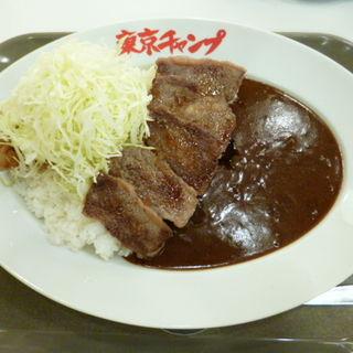 和牛焼肉チャンプカレー(東京チャンプ )