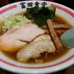 中華そば(松戸中華そば 富田食堂 )