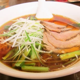 チャシュー葱醬油麺