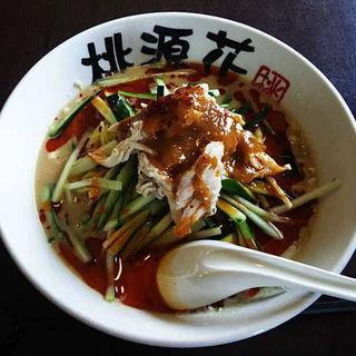 冷やし担々麺(桃源花 泉店 )