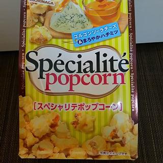 スペシャリテポップコーン(森永製菓株式会社)
