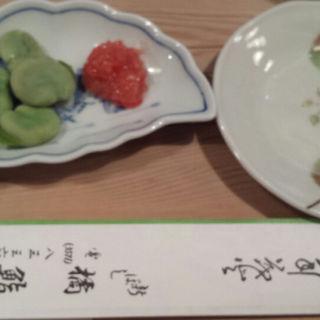 茹でそら豆と鮫軟骨明太和え(橘鮨 )