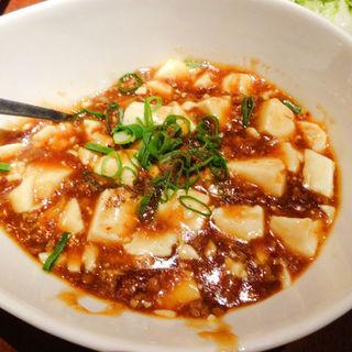 麻婆豆腐(水蓮月 (ロータスムーン))