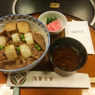 百年牛丼 (一日限定20名様)(浅草今半 国際通り本店)