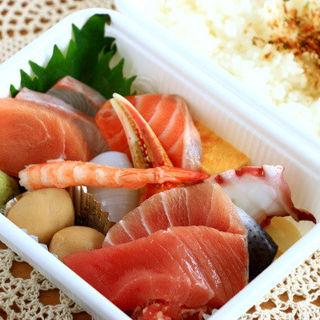 ちらし寿司(お弁当)(海宝丸)
