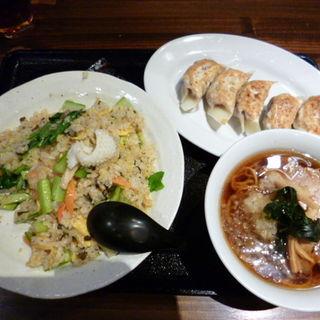 チャーハン+餃子+半ラーメン 三点セット(炒家 )