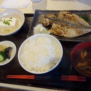 アジの開き定食(炙 (Aburi))