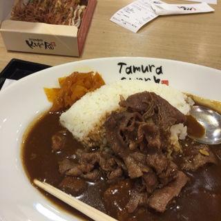 カレー(炭火焼肉たむらのお肉が入ったカレー屋さん )