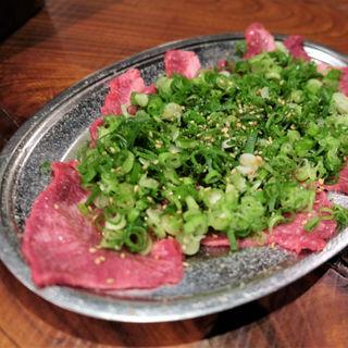ネギ塩タン(焼肉 マル (YAKINIKU Maru))