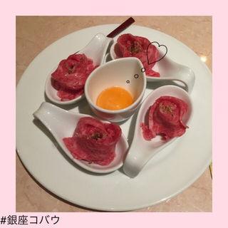 炙りユッケ(焼肉 銀座コバウ )