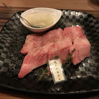 大トロカルビ(焼肉おしわら)