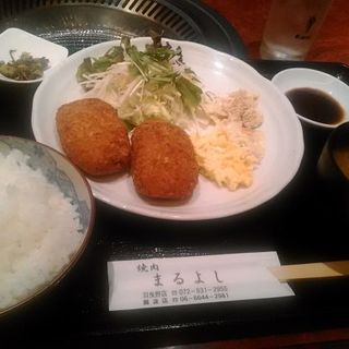 コロッケ定食(焼肉まるよし)