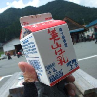 美山牛乳(牛乳工房 )
