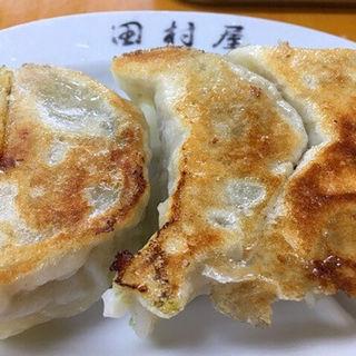 餃子(1人前3個)(田村屋)