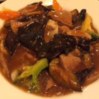 レバと旬野菜の炒め(美山飯店)