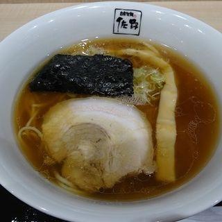 醤油味玉(自家製麺 佐野)
