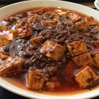 マーボー豆腐定食(茶月斎)