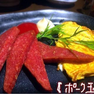 ポーク玉子(草花木果 (SokaBokka そーかぼっか))