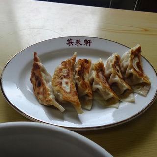 餃子(6個)(菜来軒 )
