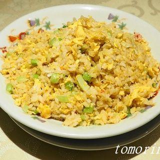カニ肉炒飯(菜香新館)