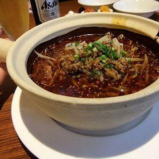 特製辣油と四川花山椒の香り激辛担々麺