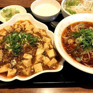 蓮双庭 脇屋流 麻婆豆腐丼セット(蓮双庭 )