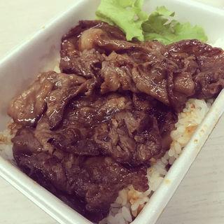 特撰炭火焼肉丼(肉のヤマキ商店)