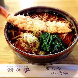 温かい天麩羅蕎麦(藤乃屋)