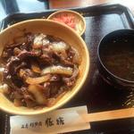 伊勢牛上肉牛丼(豚捨 (ブタステ))
