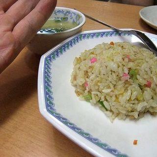 半炒飯(赤のれん和亭 (【旧店名】元祖赤のれん 節ちゃんラーメン))