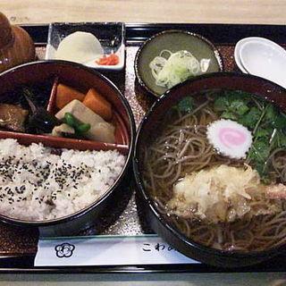 天ぷらそば定食(赤飯とそばの店 こわめしや)