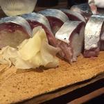 鯖の一本寿司(車屋)