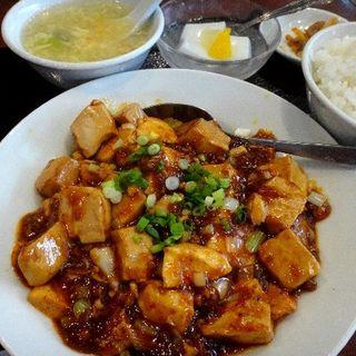 麻婆豆腐ランチ(迎賓)