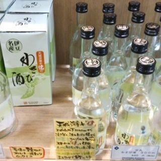 ワサビの日本酒(道の駅 すばしり )