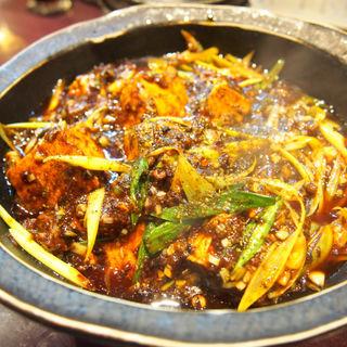 麻婆豆腐 (酒中花 空心  (シュチュウカ クウシン))