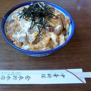 カツ丼(金来軒 本店)