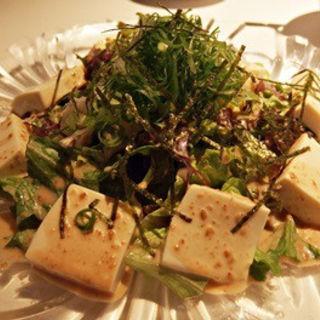 九条ネギと豆腐の金ゴマサラダ(銀ノ雫 )