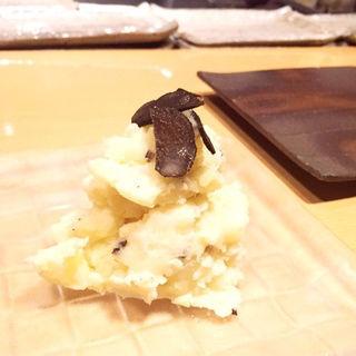 黒トリュフ ポテトサラダ(銀座とりや幸 )