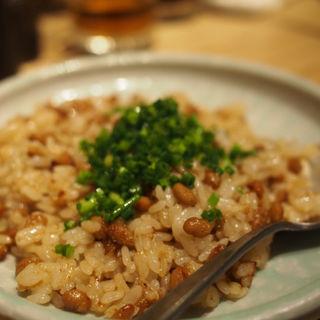 納豆チャーハン(銀座魚勝 (GINZA UOKATSU))