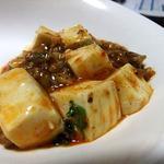 麻婆豆腐(餃子の李 (ギョウザノリー))