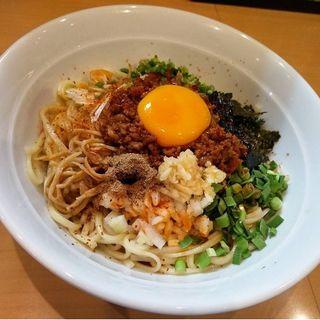 ハバネロ台湾まぜそば ※限定(魂麺  (コンメン【旧魂麺 まつい】))