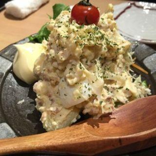 自家製ポテトサラダ(魚然 銀座三丁目店 (ウオゼン))